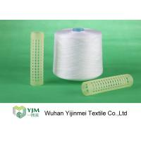 Quality 20/2 Polyester Ring Spun Yarn , Crease Resistant Polyester Yarn For Knitting / Weaving for sale