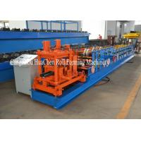 China Touching Screen CEE Purlin Roll Forming Machine With 80mm Material on sale