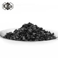 Quality High Lodine Value Granulated Activated Charcoal For Mercury Removal for sale