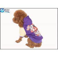 Quality Polyester Fashion Pets Products Luxury Pet Clothes for Dogs , Multi Color and Customized for sale