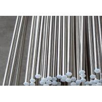Quality 300 Series 304 316 316L Stainless Steel Cold Rolled Steel Bar 3mm - 300mm for sale