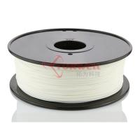 Buy cheap Torwell White PLA filament for 3D Printer 1.75mm 1KG/spool from wholesalers