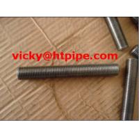 Quality Duplex 2507&1.4410 stainless steel fastener threaded rod S32760 / Zeron100 for sale