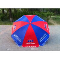 Quality Fashionable Promotional Patio Umbrellas Wind Proof For Outdoor Activities for sale