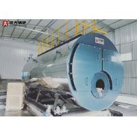 Quality Hotel Fire Tube Hot Water Boiler , High Efficiency Hot Water Boiler 4T Heating Output for sale