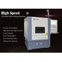 Quality High Speed Laser Cutting Machines For Screen Protective Film for sale