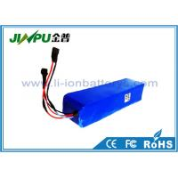 China 12V Li Ion Rechargeable Battery Pack 12ah 3S5P 144Wh Rate 1 year Warranty on sale