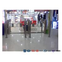 China Low Noise Electric Swing Gates Stainless Steel Entrance For Motorcar Control on sale