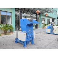 Power 5.5kw LDF C 300 plastic automatic baiting crusher 600r/min first-rate for sale