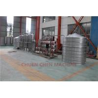 Quality High Speed Mineral Water Purification Machine Drinking Water Treatment Plant for sale