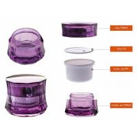Quality The new skirt hem shape cosmetic jar senior cosmetics packaging for sale