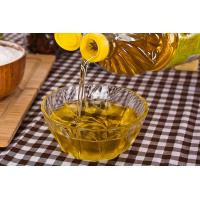 Quality Edible vegetable cooking oil /sunflower oil with the high purity .hot sale for sale