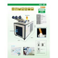 Quality Refrigerant Cooling Style Portable Air Conditioner 28900BTU Customized Shape for sale