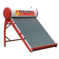 China Hot-water heater support on sale