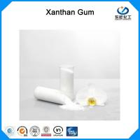 Quality 25kg Bag 99% Xanthan Gum Uses In Food White Color For Jelly Prodcution for sale