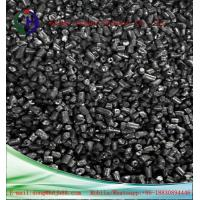 Quality Odoriferous Coal Tar Pitch Msds Ash 0.3% Max For Coal - Graphite Buildig Materials for sale
