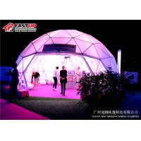 Quality Diameter  20M  Geodesic  Dome  Tent  For  New  Product  Show,Geodesic dome for party for sale