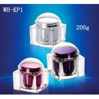 Quality empty 200g  plastic square  cosmetic skin care cream acrylic jar for sale