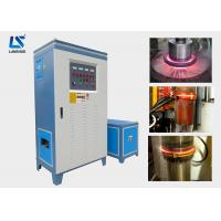 Quality Super Audio Frequency Induction Quenching Machine For Shaft / Steel Bar for sale