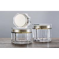 Buy cheap empty 30g 50g 150g 200g octagon acrylic jar plastic food packaging from wholesalers