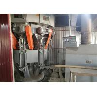 Quality BHYW cement rotary packer capacity 90-120ton per hour cement packing line for sale