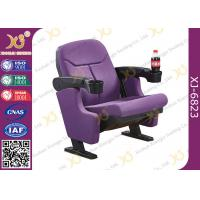 Quality Cup Holder Available Low PP Back Folding Armrest Commercial  Cinema Theater Chairs for sale