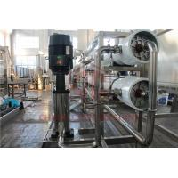 Quality Reverse Osmosis Water Purification System For Pure Water Production Line for sale