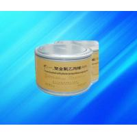 Quality OEM ODM Fluoropolymer Resin / 28Mpa Foaming FEP Resin , Electronic Properties for sale