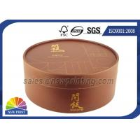 Quality Food Grade Circular Paper Packaging Tube , Big Round Cardboard Display Boxes for sale
