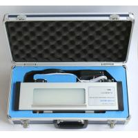 Buy cheap X Ray Flaw Detector Portable LED Film Viewer, Radiography X-ray LED film viewer RFV-500B from wholesalers