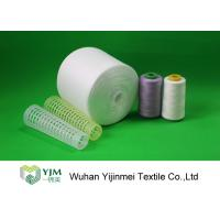 Quality Household Garment Polyester Sewing Thread 3000M With Dyed / Raw White Color for sale