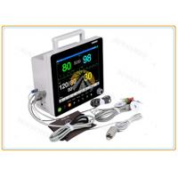 Quality 15 Inch Emergency Room Monitor, 2.8KG Weight Portable Icu Vital Signs Monitor for sale