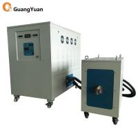 China China Best Medium Frequency induction forging furnace 200KW for steel bar, billet, copper on sale