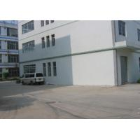 Guangzhou Zusing Electronic Technology Co., Ltd.