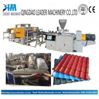 Quality PVC+PMMA glazed roofing tiles extrusion machine for sale