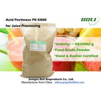 China High Concentration Juice Enzymes , Industrial 50000 U / g  Pectinase Enzyme on sale