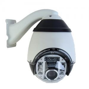 Quality LED Array IR high speed dome camera for sale