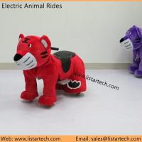 Quality Animal Kids Rides Coin Operated Animal Toy Rides For Sale Pug Walking Animal Car Rides for sale
