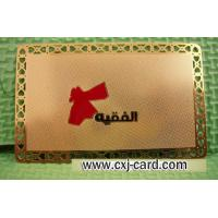 Buy cheap Gold Metal Business Card from wholesalers