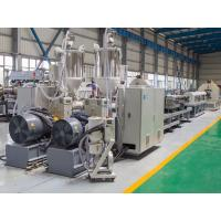Quality High Speed Extrusion Line for PE/PP Double Wall Corrugated Pipe for sale