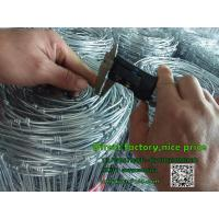 Buy cheap heavy zinc coated Galvanized cattle fence(manufacturer)best price from wholesalers