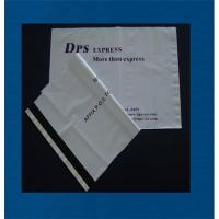 China LDPE Mailing Bag/ Courier Bag / Poly Mailer on sale