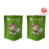 Quality Aluminum Foil Stand Up Pouches Packaging Bag for Sunfloweer Seeds for sale