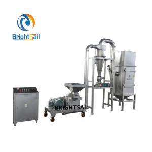 China Barley Maize Flour Milling Powder Making Equipment on sale