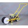 Buy cheap Walk Behind Wheeled Garden home Vegetable Seeder Planter, Jang manual Seeder from wholesalers