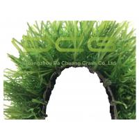 Quality OEM Artificial Grass Landscaping / Synthetic Grass Turf For Garden for sale