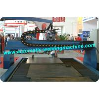 Quality Gantry Type CNC Plasma and Flame Cutting Machine For Steel Plate for sale