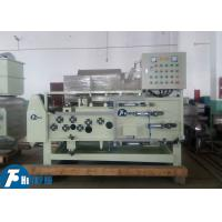 Quality Stainless Steel Belt Filter Press , Automatic Vacuum Belt Dewatering Filter Press for sale