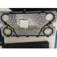 Quality Titanium Plate Gea Gaskets Equivalent NT50T Fully Sealed Non Fluid Leakage for sale