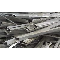 Quality Aluminium Extrusion 6063 for sale